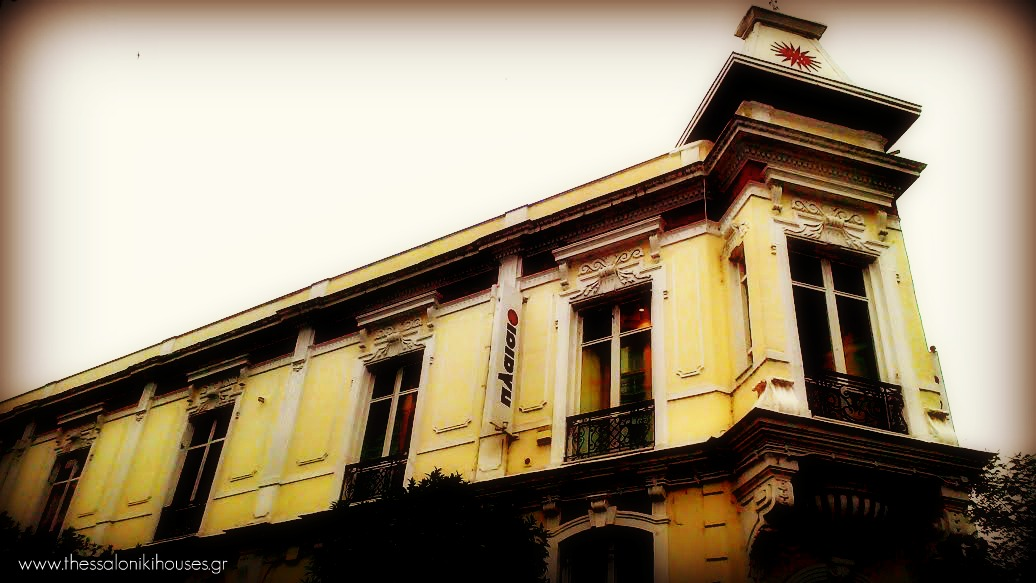 Η πρώην Τράπεζα Αθηνών www.thessalonikihouses.gr