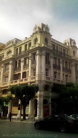 Μέγαρο Γκατένιο Φλωρεντίν Θεσσαλονίκη