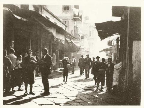 Εμπορικός δρόμος της Θεσσαλονίκης τέλη 19ου- αρχές 20ουαιώνα