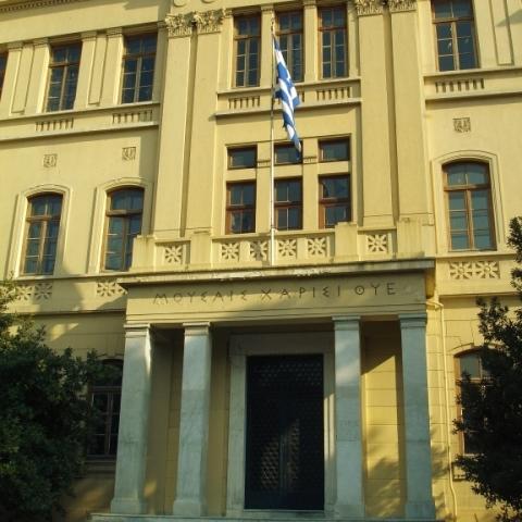 Το κτίριο της Φιλοσοφικής Σχολής