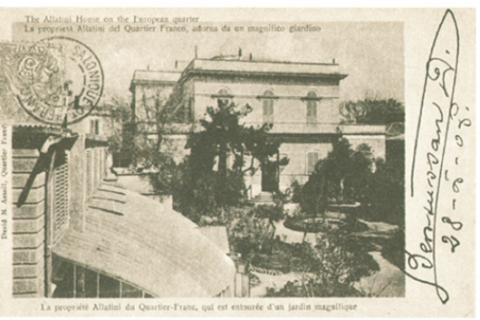 Το αρχοντικό των Αλλατίνι στον Φραγκομαχαλά στα 1905 (Καρτ ποστάλ, συλλογή Μαυρομμάτη)
