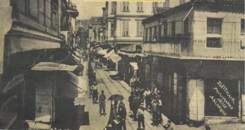Η οδός Σαμπρί Πασά σημερινή Βενιζέλου
